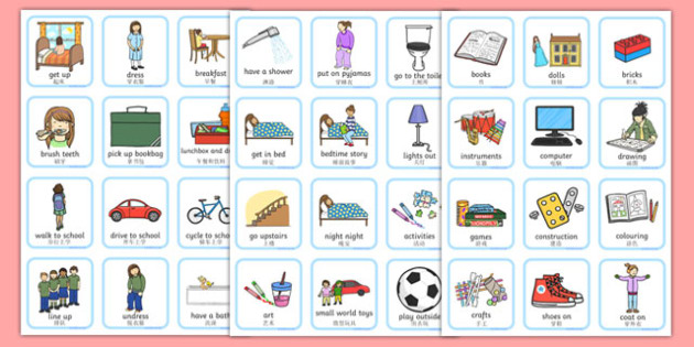 Daily Routine Visual Timetable for Girls Mandarin Chinese Translation - mandarin chinese, daily routine, visual timetable, girls, routine
