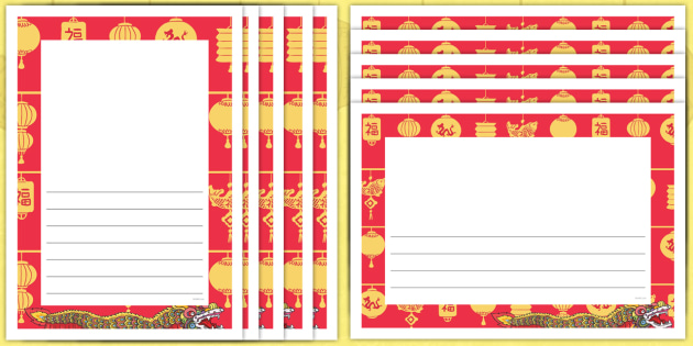 dragons in the city the story of chinese new year page border pack chinese