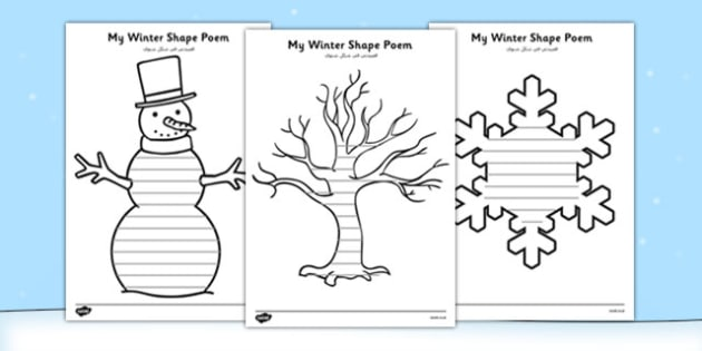 Winter Shape Poetry Arabic Translation - arabic, winter poetry, winter, poetry, winter shapes, christmas, writing frames, writing templates, templates, writing, creative writing, literacy
