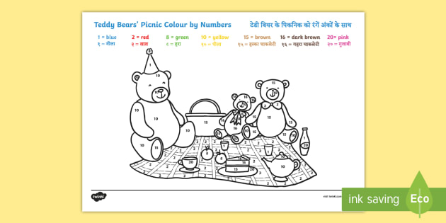 Teddy Bears Picnic Colour by Numbers Worksheet / Activity Sheet