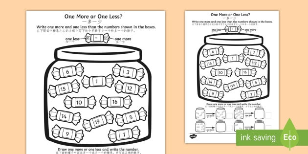One more one less sweet counting worksheet activity sheet one more one less sweet counting worksheet activity sheet englishmandarin chinese one ibookread Download