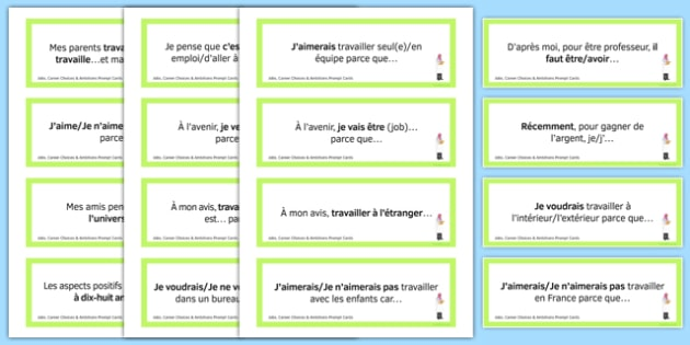 Jobs, Career Choices and Ambitions Prompt Cards French - Conversation, Speaking, Questions, Métier, Travail, Profession, Argent, Salaire, Money, Salary, Cartes