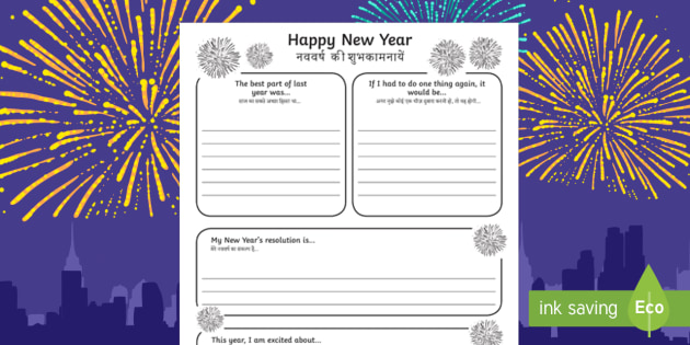 new years resolutions writing frames englishhindi frame template thoughts writing