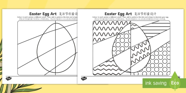 New Easter Egg Art Worksheet English Mandarin Chinese Easter Easter