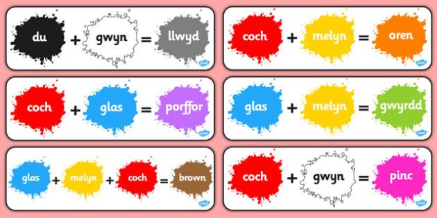 Cardiau Fflach 'Cymysgu Lliwiau - colour mixing, pack, colour, mixing, cymraeg