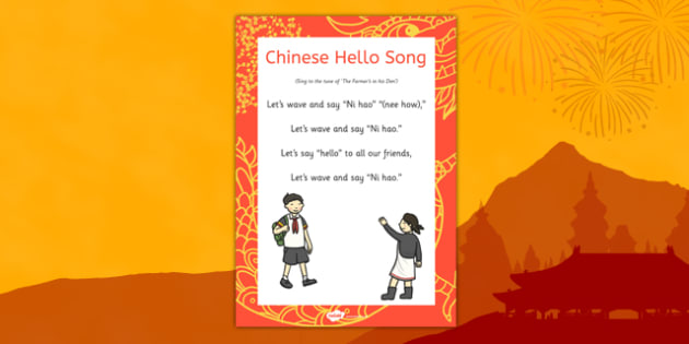 Chinese Hello Song - chinese new year, chinese, hello, song, hello song, sing