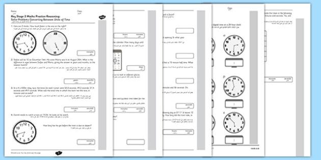 KS2 Reasoning Test Practice Measurement Time Arabic Translation - Key Stage 2, KS2, Reasoning, Test, Practice, Measurement, Time