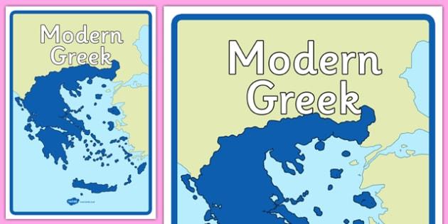 Australian Curriculum Modern Greek Book Cover - australia, curriculum, languages, book cover, modern greek