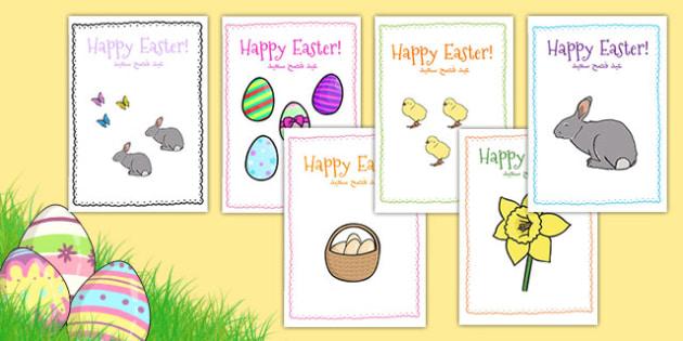 Easter Card Templates Arabic Translation - arabic, Design, Easter card, Easter activity, card, fine motor skills, card template, bible, egg, Jesus, cross, Easter Sunday, bunny, chocolate, hot cross buns