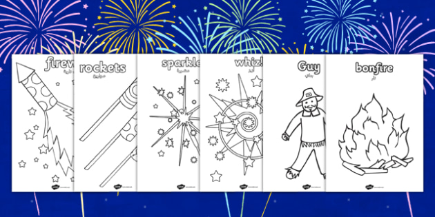 Bonfire Night Colouring Sheets Arabic Translation - arabic, bonfire night, colouring