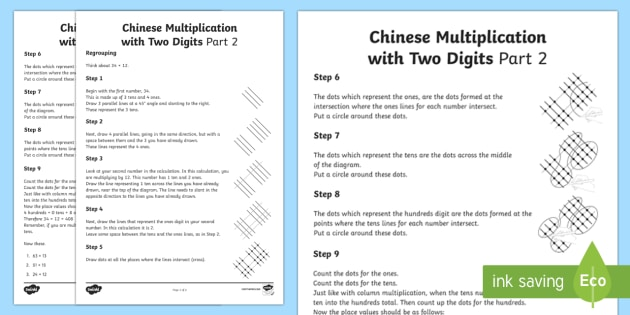 ks2 chinese multiplication with two digits part 2 worksheet. Black Bedroom Furniture Sets. Home Design Ideas