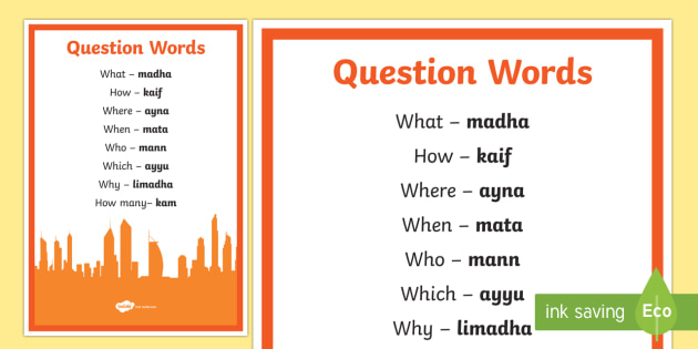question words english arabic phonetic a4 display poster