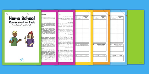 Home School Communication Book Primary Parent Comment Arabic Translation - arabic, home school, communication, book, primary, parent, comment