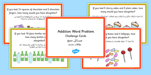 KS1 Addition Word Problem Challenge Cards Arabic Translation - arabic, ks1, addition, word problem