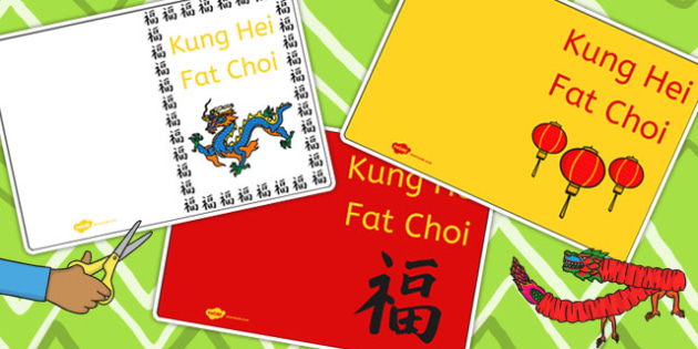 Kung Hei Fat Choi Greeting Card Templates - cards, card, templates, greeting cards, hung hei fat choi card, write your own card, blank card, card design, design your own card, craft