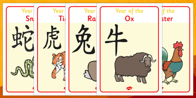 Chinese Year Of The Zodiac Animal Display Posters Simplified Mandarin Chinese - chinese new year, zodiac, animals, display posters, mandarin, chinese
