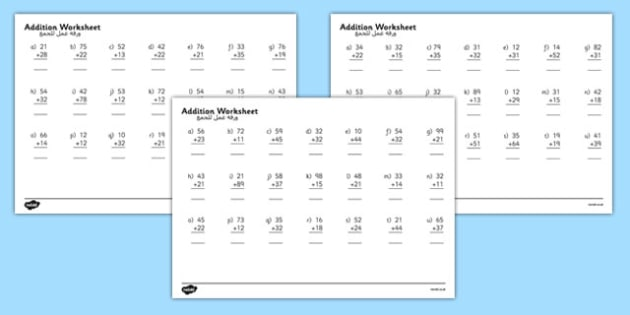 2 Digit Number Addition Worksheets Arabic Translation - arabic, number, addition, worksheets