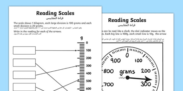 Reading Scales Activity Sheets Arabic Translation - arabic, reading scales, worksheet, scales