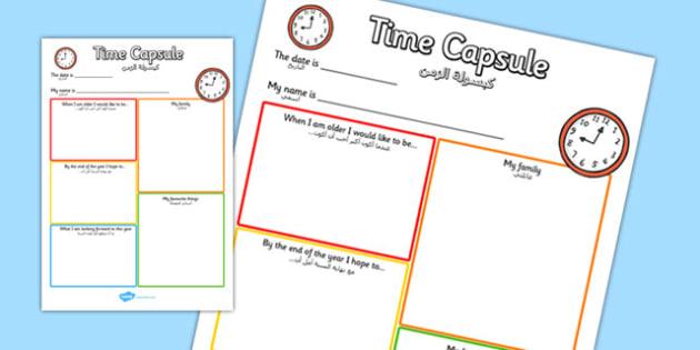 Time Capsule Transition Writing Frame Arabic Translation - arabic