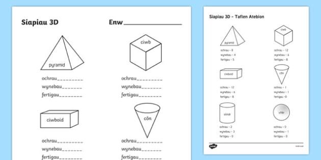 Taflenni Priodweddau Siapiau 3D Taflen Weithgaredd-siapiau, 3D, priodweddau, mathemateg,Welsh