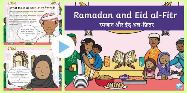 Simple Hindi Wikipedia Eid Al-Fitr Food - hi-t-tp-1013-eyfs-ramadan-and-eid-al-fitr-information-and-quiz-powerpoint-english-hindi-english-hindi-_ver_1  Photograph_783916 .jpg