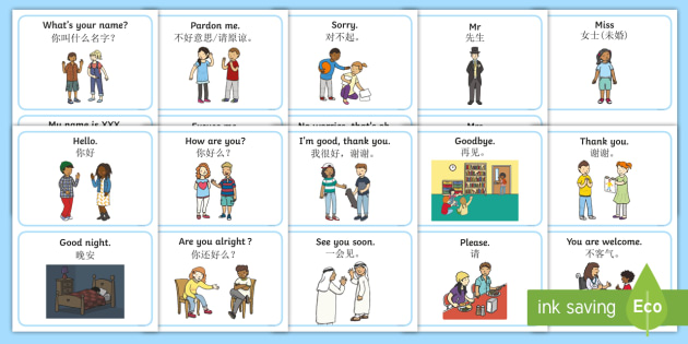 French greetings a5 flashcards englishmandarin chinese french greetings a5 flashcards englishmandarin chinese greetingflashcards pardon thank m4hsunfo