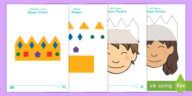 Shape Crown Activity Sheets Arabic English Teacher Made Find & download free graphic resources for crown cartoon. shape crown activity sheets arabic