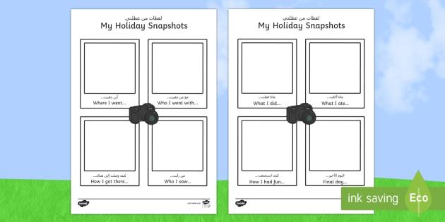 My Holiday Snapshots Arabic/English - Meerkat mail,  my holiday, snapshot, writing frame, writing, frame, holiday, writting,Arabic-transla