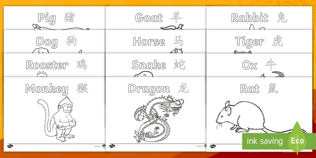 chinese new year story animals colouring pages english. Black Bedroom Furniture Sets. Home Design Ideas