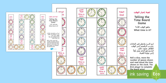 Telling the Time Board Game Arabic/English - Telling the