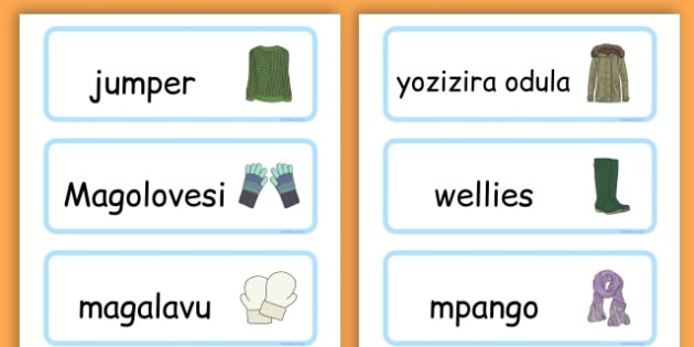 Winter Clothes Word Cards - winter clothes, word cards, winter, clothes - Chichewa