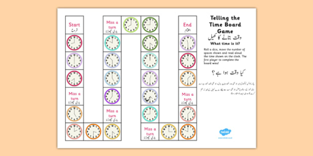 Telling The Time Board Game KS1 O'clock and Half Past Urdu Translation - urdu, telling the time, board game, ks1, o'clock, half past