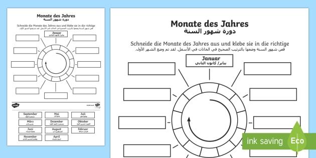Deutsch-Arabische Monate des Jahres Arbeitsblatt: Erstes