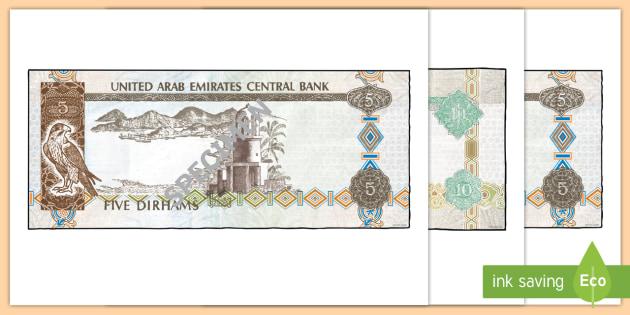 UAE - Maths - Money - Year 3 Display Cut-Outs - dirham, gulf