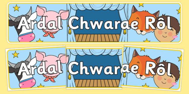 Baner Ardal Chwarae Rôl Welsh - welsh, cymraeg, Cyfnod Sylfaen, Ardal Chwarae Rôl, Baner arddagos