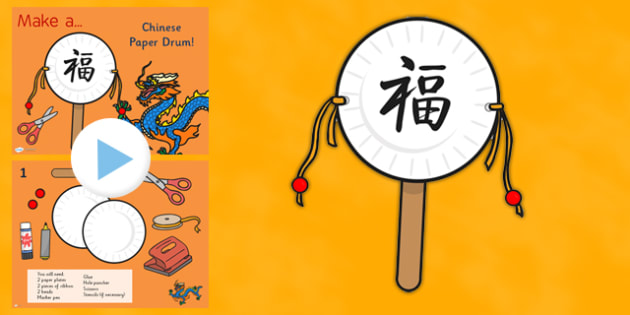 Chinese New Year Craft Paper Drum Making Activity