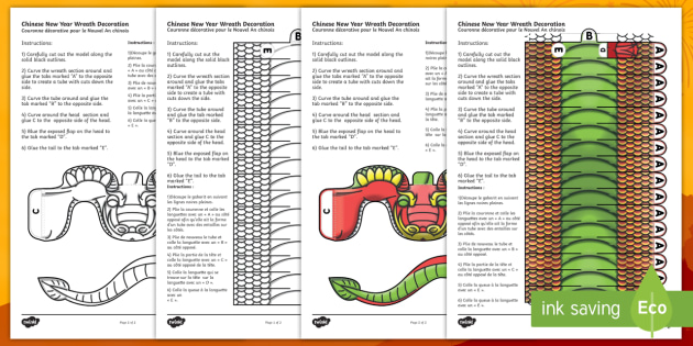 chinese new year dragon wreath decoration printable worksheet activity sheet englishfrench worksheet