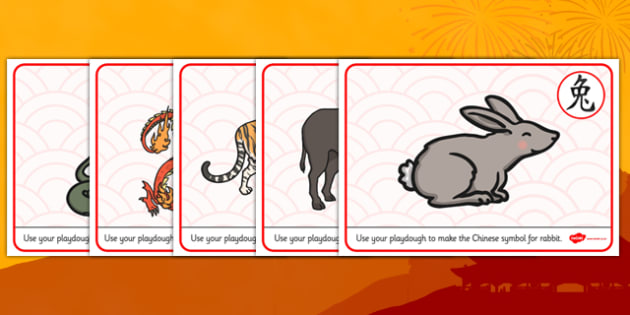 Chinese New Year Playdough Mats -  Chinese new year, playdough resources, playdough, China, lantern, dragon, chopsticks, noodles, year of the rabbit, ox, snake, fortune cookie, pig, money wallet