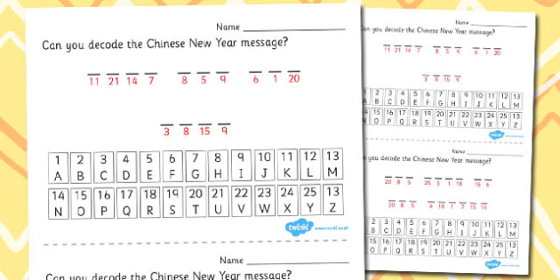 Chinese New Year Cryptograms Activity Sheet - chinese, new year, cryptograms, worksheet