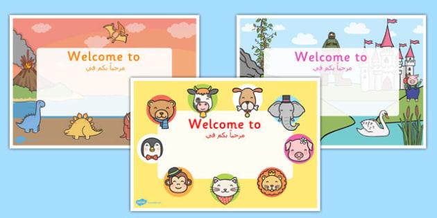 Editable Welcome Signs Arabic Translation - arabic, editable, welcome signs, welcome, signs