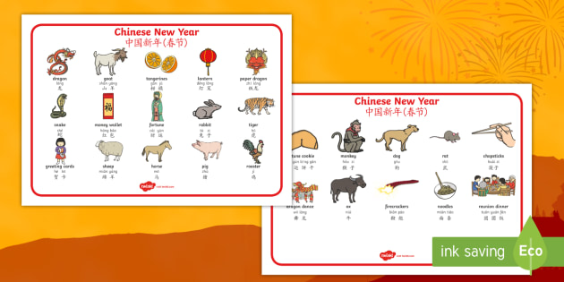 chinese new year essay english spm Chinese new year celebration essay spm chinese new year celebration essay spm 25th street, east zip 10010 interdesign forma koni wall mount paper towel holder research paper appendix 74 practice.