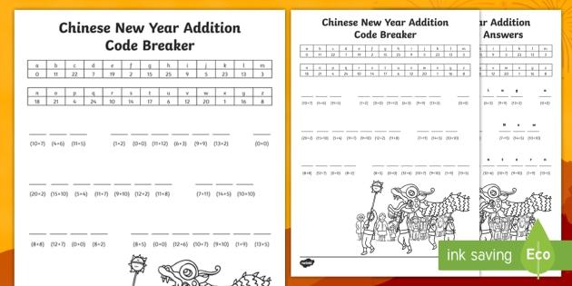 Character Design Ks2 : Ks chinese new year code breaker addition activity maths
