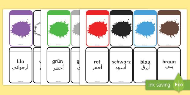 Deutsch-Arabische Materialien Farben - d