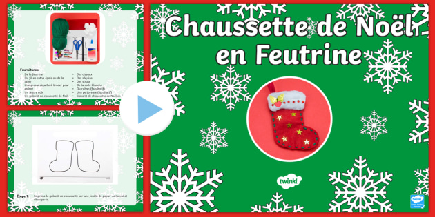 Chaussette de Noël Travaux manuels de Noël PowerPoint - Noël, Christmas, travaux manuels, arts plastiques, art, craft, stocking, chaussette, bas,French