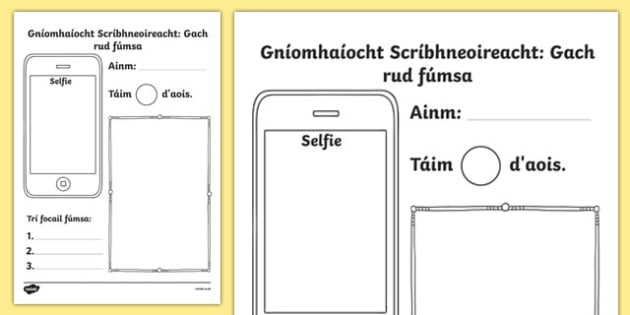 Gníomhaíocht Scríbhneoireacht: Gach rud fúmsa - gaeilge, photo, selfie, mobile, transition, getting to know you, new class, beginning of year, iphone, writing, worksheet