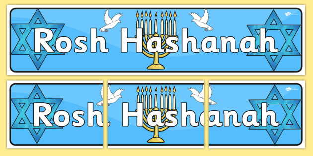 Rosh Hashanah Display Banner - header, banner, judaism, religion