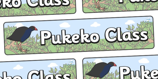 Pukeko Themed Classroom Display Banner - Themed banner, banner, display banner, Classroom labels, Area labels, Poster, Display, Areas