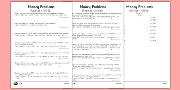 Money Word Problems Mandarin Chinese Translation - mandarin chinese, money, word problems, word, problems, worksheets