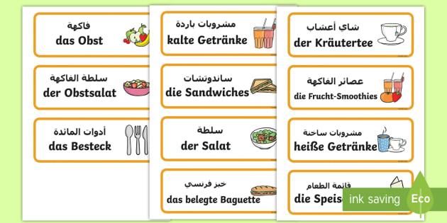 Deutsch-Arabische Café für gesunde Ernährung Wortschatz