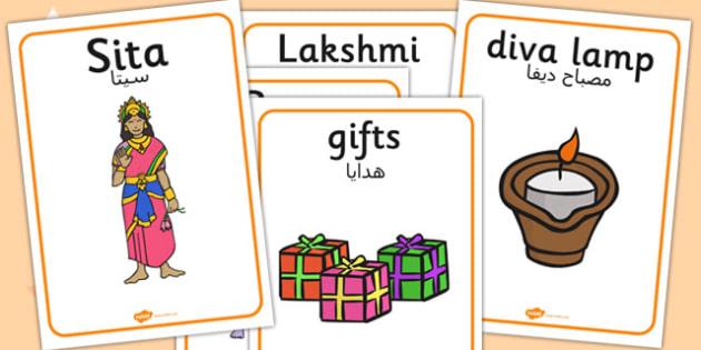 Diwali Display Posters Arabic Translation - arabic, diwali, display posters, display